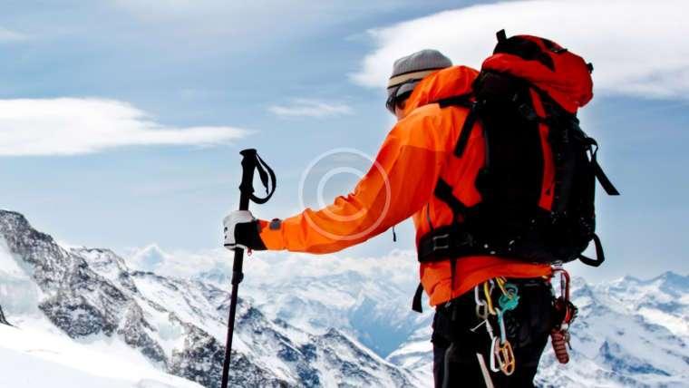 Магазин за ски оборудване